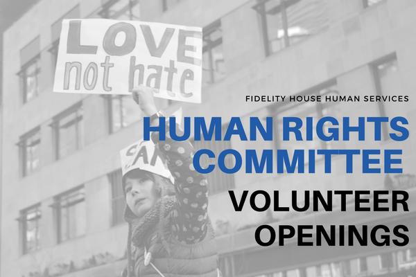 HUMAN RIGHTS COMMITTEE VOLUNTEER OPENINGS